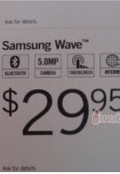 Bell's Samsung Wave is priced at $29.95 with a 3-year contract or $300 no contract