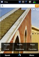 Bing for Windows Mobile receives a small update - presumably bug fixes