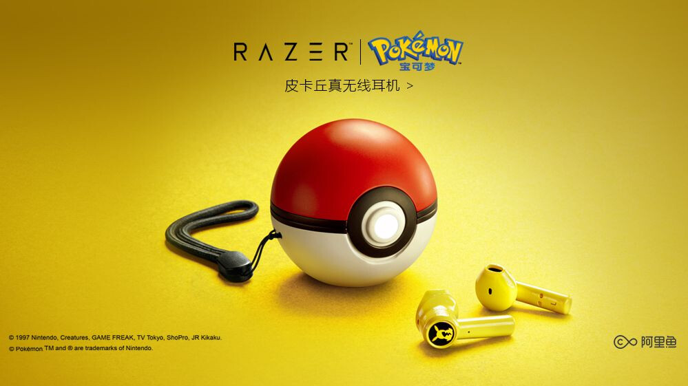 Razer teases Pokemon fans with Pikachu-themed earbuds