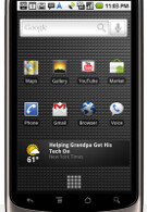 It's the end of the line for the Nexus One in the U.S. as Google sells off the last batch of phones
