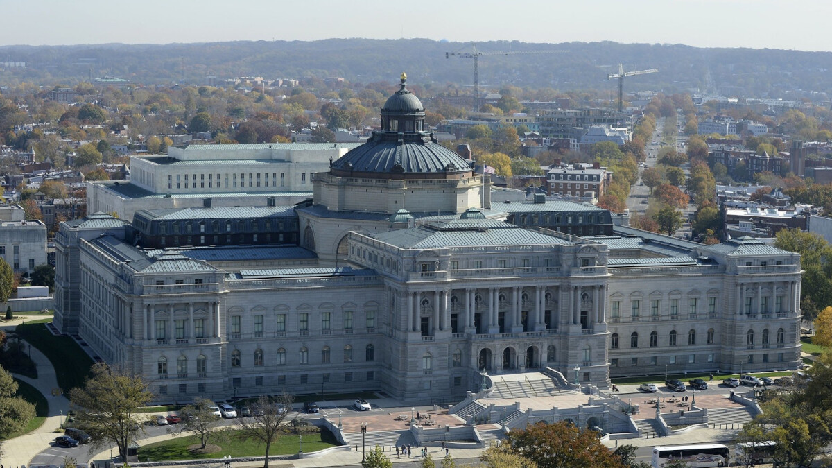 Library of Congress offers a new DJ app for music enthusiasts