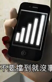New Taiwanese video explains the iPhone 4 reception problem in detail
