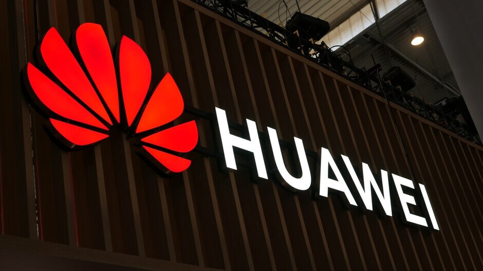 Huawei and ZTE ban in the US gets extended for another year