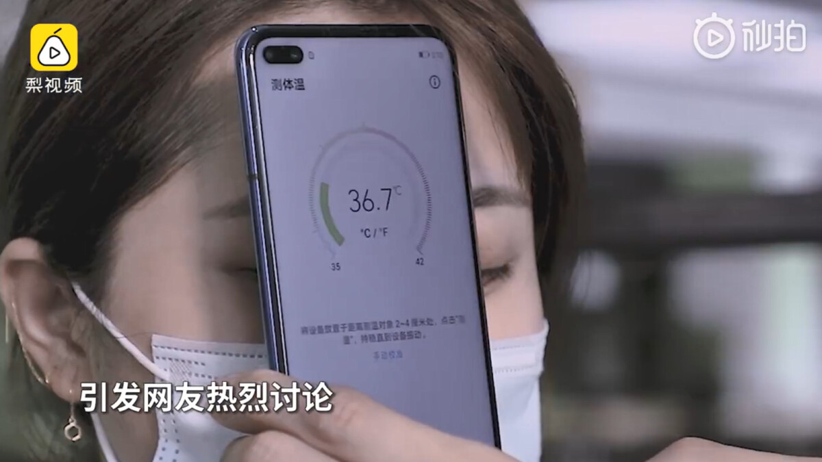 Huawei Honor Play 4 Pro can be used for contactless temperature measurement