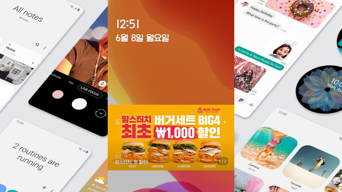 Can Samsung bring ads with One UI 2.5 that lands with the Galaxy Note 20 release?