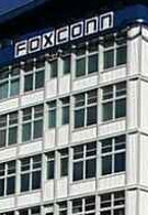 Foxconn planning new iPhone factory, will it be building a CDMA version?