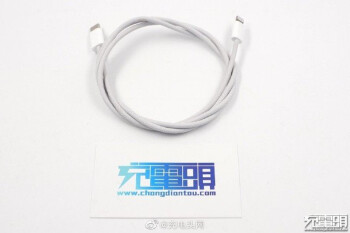 iPhone-12-may-ship-with-a-braided-USB-C-to-Lightning-cable.jpg