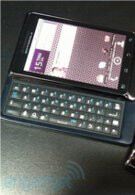 Motorola DROID 2 dummy units start to arrive at select Best Buy locations