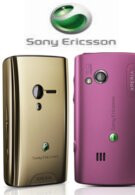 Sony Ericsson is adding a gold Xperia X10 mini & pink X10 mini pro