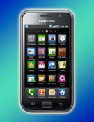 The time has come to accessorize your Samsung Galaxy S