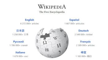 Big Tech firms will soon have to whip out their wallets in order to use Wikipedia