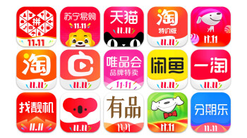 Apps banned from collecting excessive user data in China