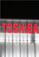 Is Toshiba fancying the idea of crafting Windows Phone 7 handsets?