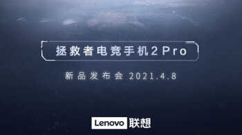 Lenovo to reveal its powerful top-tier gaming phone on April 8
