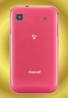Pink colored Samsung Galaxy S is headed to South Korea