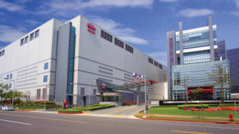 Report says TSMC is now mass producing Apple's next powerful ARM-based chip