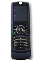Motorola Capri - RAZR styled slider phone
