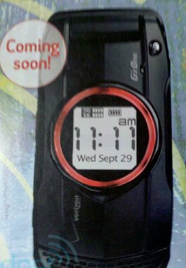 Casio G'z0ne refresh for Verizon coming soon?