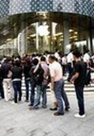 China Unicom halts iPhone 4 pre-orders after more than 200,000 units are ordered