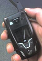 Nextel prepares the high-level i880 phone