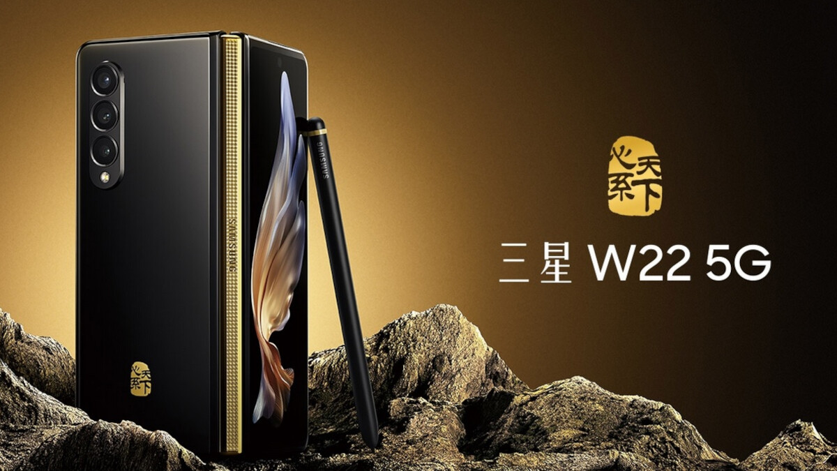 Samsung unveils the W22 5G a premium version of the Galaxy Z Fold 3.