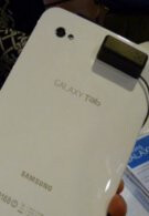 Retail insiders hint to a £599.99 price for a SIM-free Samsung Galaxy Tab?