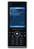 Sharp launches second Windows Mobile-based smartphone for Japan