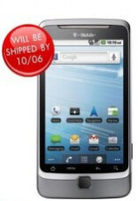 Upgrade to an HTC G2 at Costco