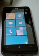 HTC will showcase its Windows Phone 7 gear on October 11th as well
