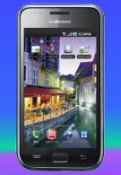 5 million Galaxy S units sold make it a cash cow for Samsung