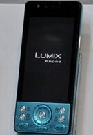 Images of the Panasonic Lumix Phone start to surface