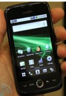 Huawei Ascend offers some Android love for the mere cost of $150