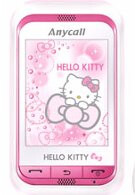 Samsung Champ receives the Hello Kitty makeover