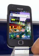 Samsung Galaxy K debuts in South Korea with Froyo
