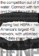 T-Mobile to rename its HSPA+ network as 4G?