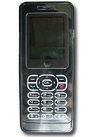New UTStarcom slim GSM phone approved by FCC