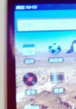 Early take on Meizu M9