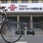 China Unicom developing a self-branded 3G smartphone