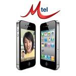 М-Тел пуска на пазара iPhone 4 от 29 ноември