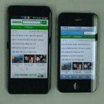 Apple iPhone 4 gets whipped twice by LG Optimus 2X in browser war