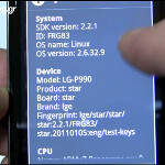 LG Optimus 2X scores high on Quadrant benchmark test, Motorola ATRIX 4G surpasses it
