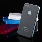 CAZE produces world's thinnest cases for Apple iPhone 4