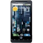 DROID X receives 1.2GHz upgrade for its China debut
