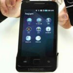 Samsung Galaxy S Hoppin SHW-M190 is bundled with a dock to connect with a TV
