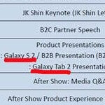 MWC 2011 PR plans show both the Samsung Galaxy S 2 & Tab 2 are on schedule