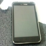 Follow up to the Verizon HTC Droid Incredible caught on camera?