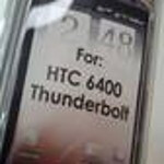 Verizon stores receiving cases for the HTC Thunderbolt