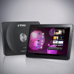 Samsung Galaxy Tab 10.1 not to be delayed
