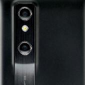 LG Optimus 3D camera samples
