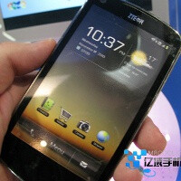 ZTE Style S and V11-LTE tablet to land on US soil
